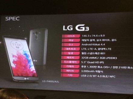 lg-g3-presentation-001